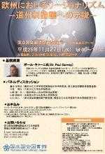 20131110-211630.jpg